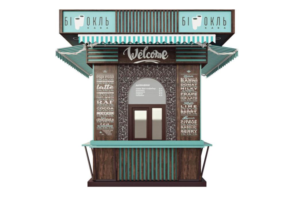 Дизайн-проект маленькой кофейни на Крещатике Вид02
