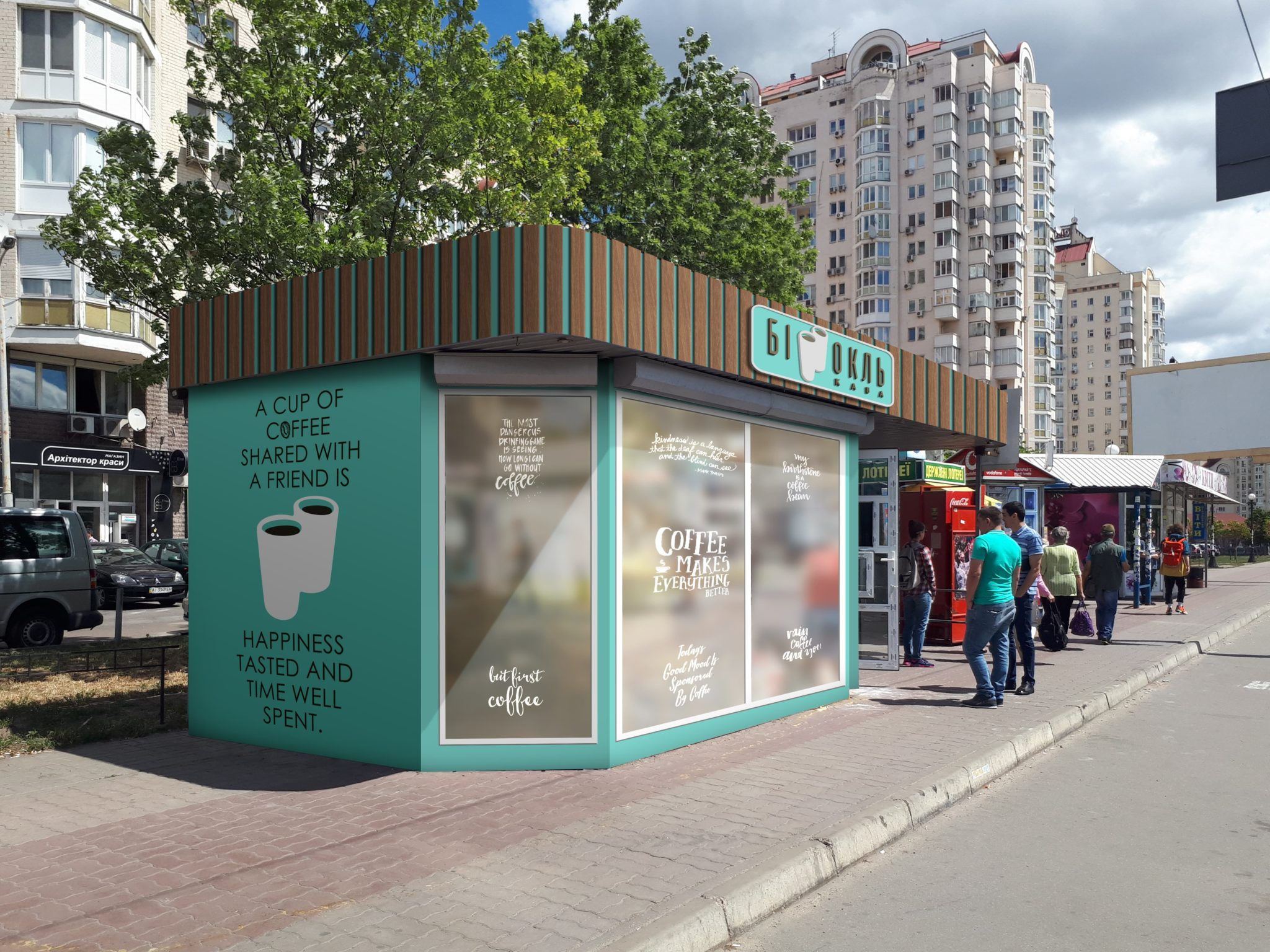 Стильный коммерческий дизайн кофейни в трендовом мятном цвете